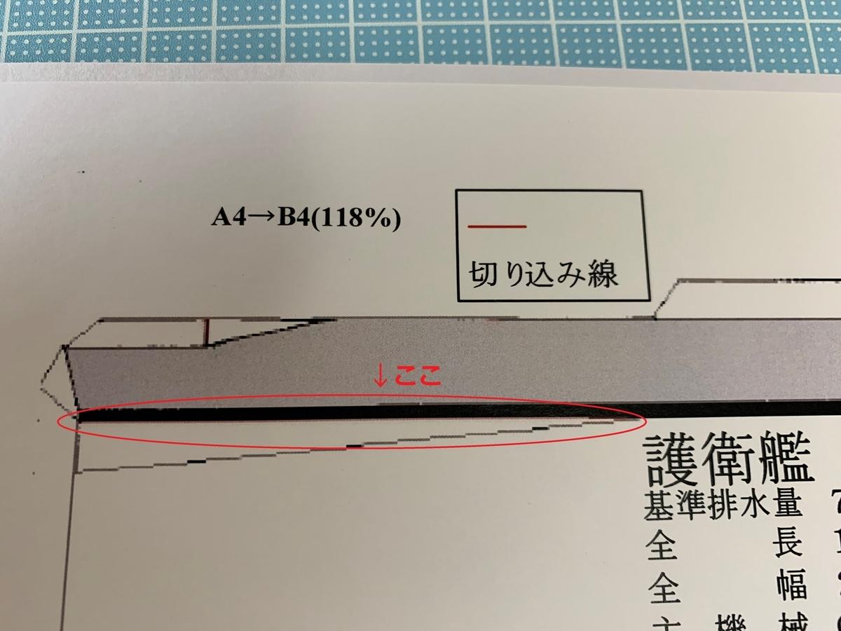 f:id:tabino-kanatani:20200617230046j:plain