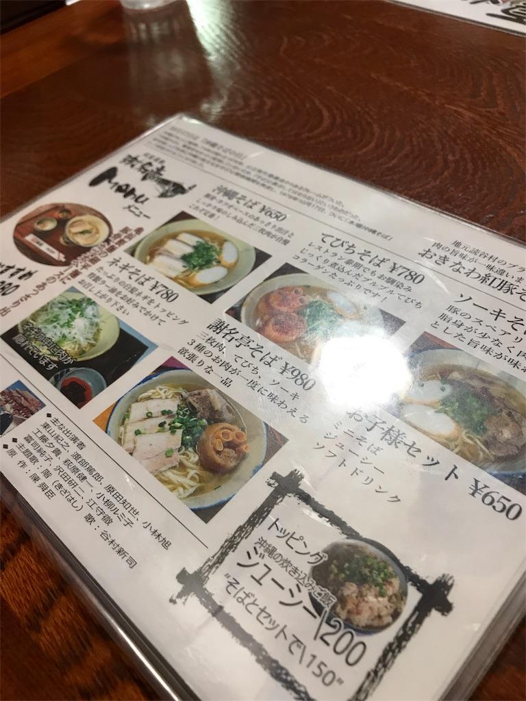 f:id:tabinomushi:20170815085441j:image