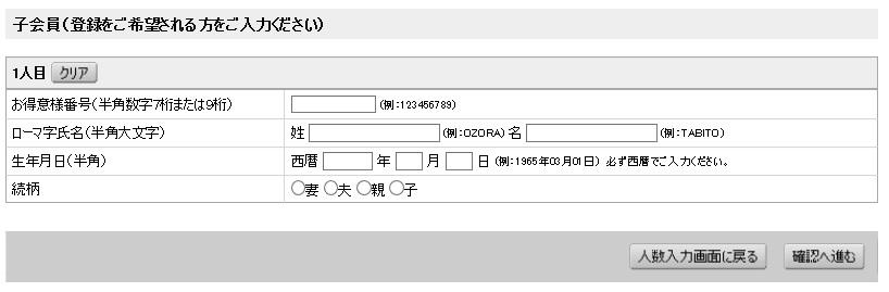 f:id:tabinonaka:20170208203247j:plain