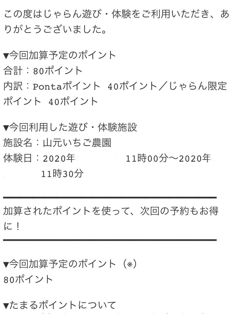 f:id:tabiodori:20200219145547j:image