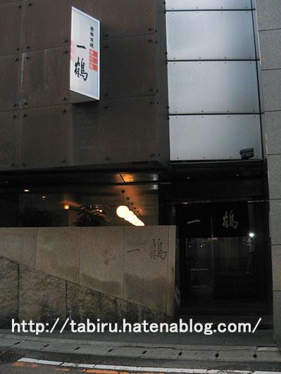 f:id:tabiru:20060212171823j:plain