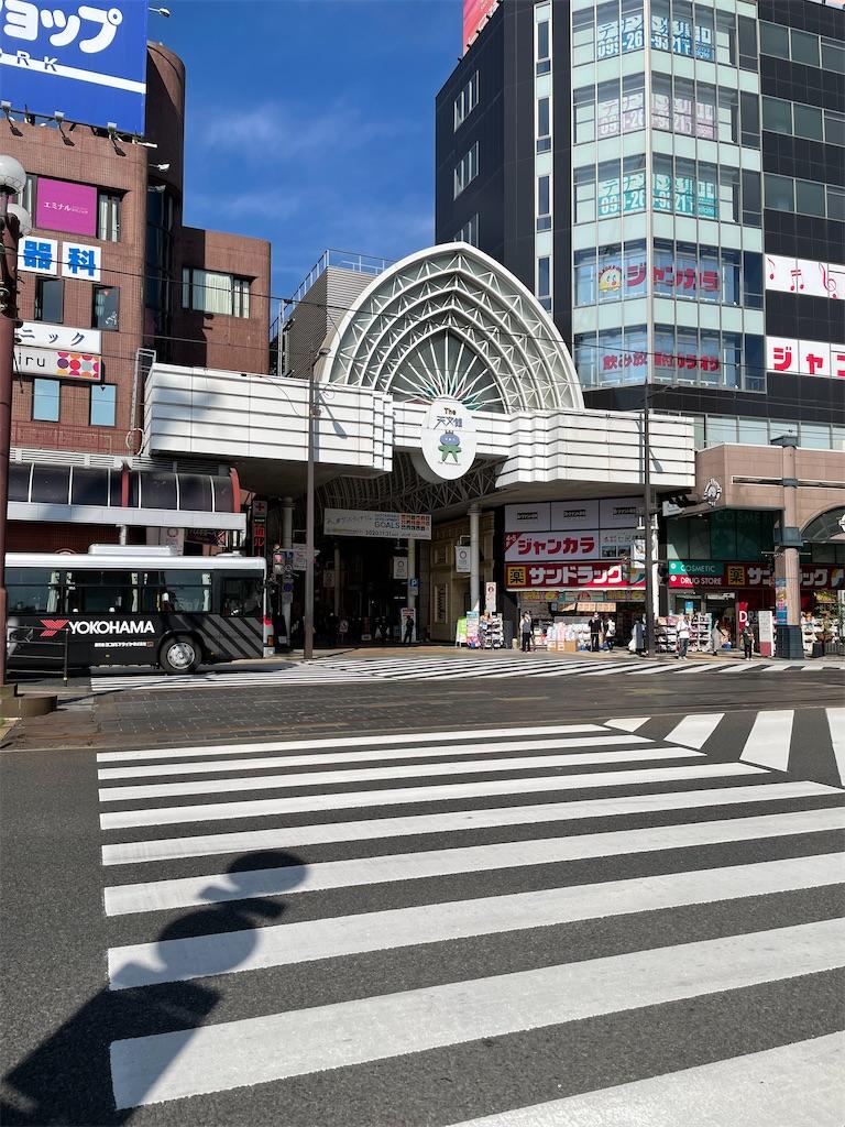 f:id:tabiryokouchang:20201203111303j:image