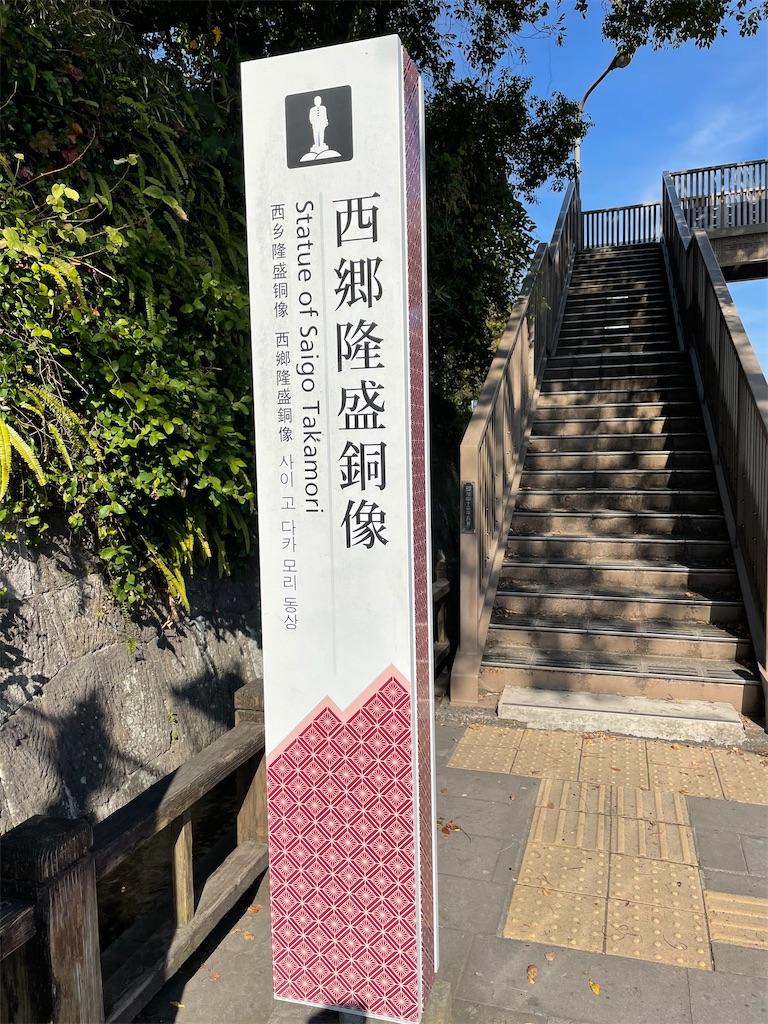 f:id:tabiryokouchang:20201203111734j:image