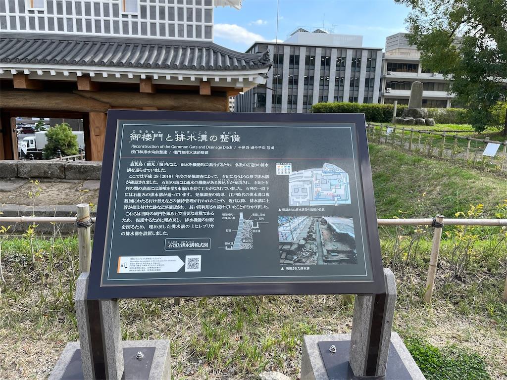 f:id:tabiryokouchang:20201203111759j:image