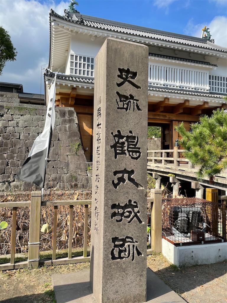 f:id:tabiryokouchang:20201203111809j:image