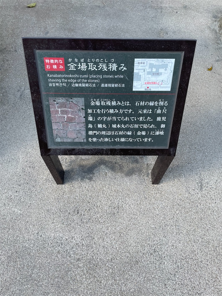 f:id:tabiryokouchang:20201203111833j:image