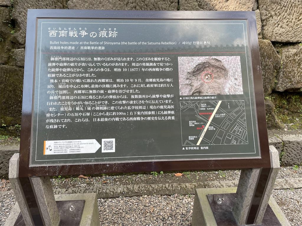 f:id:tabiryokouchang:20201203111901j:image