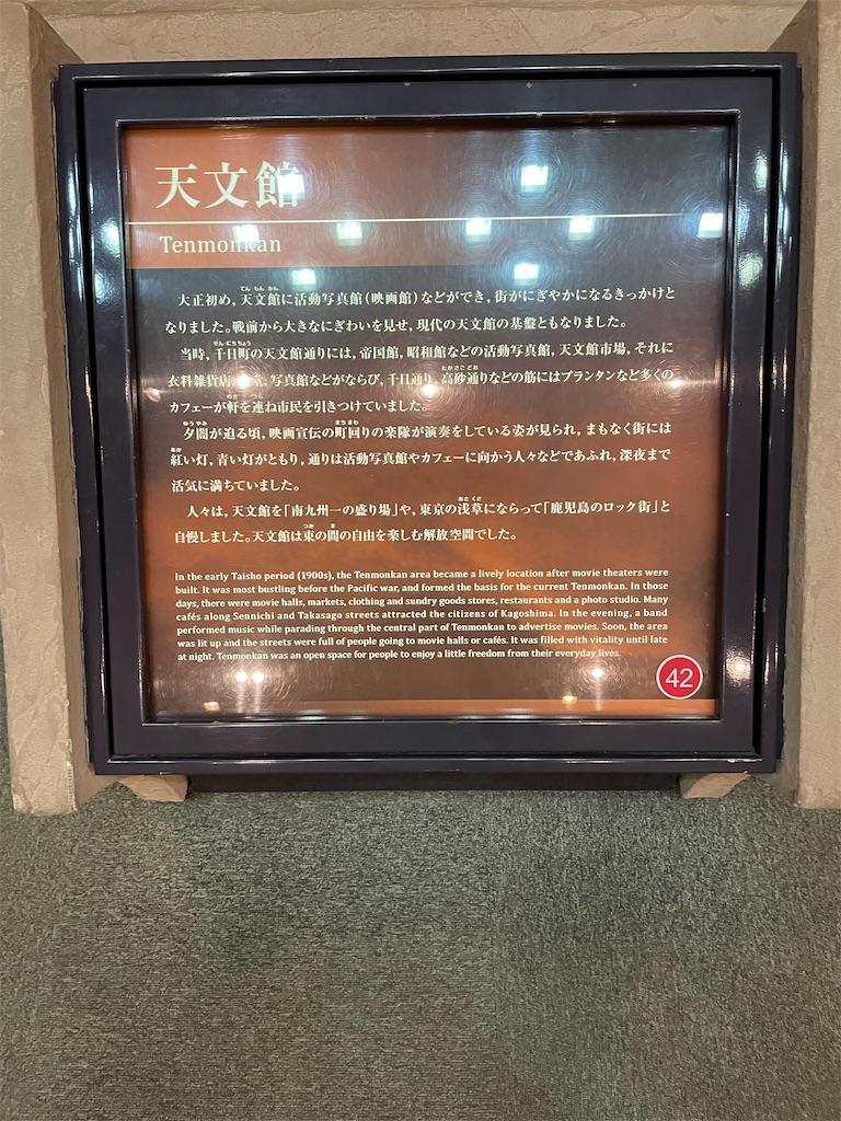 f:id:tabiryokouchang:20201203111908j:image