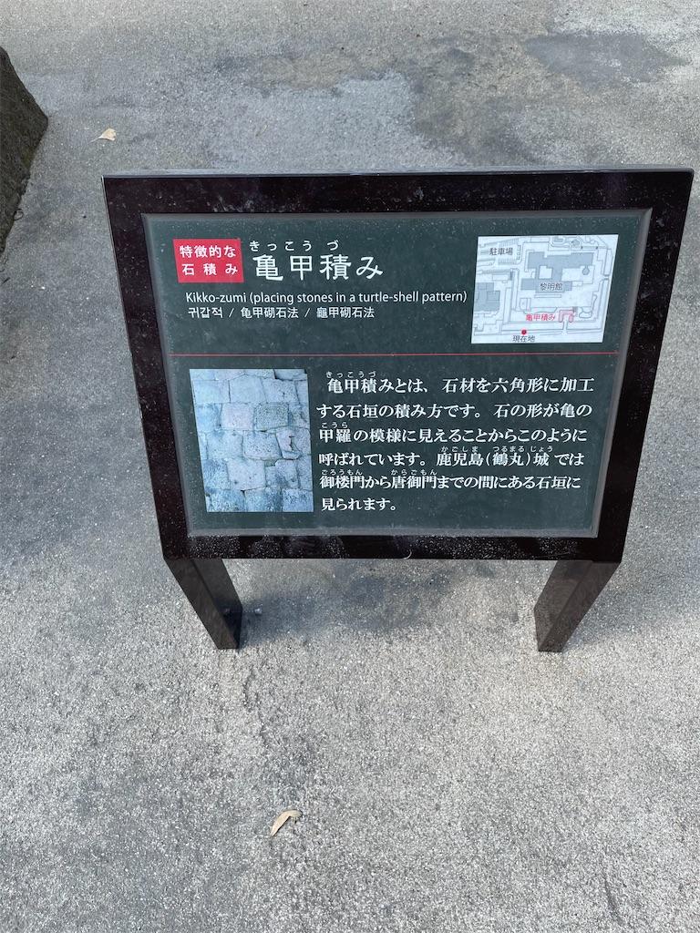 f:id:tabiryokouchang:20201203111957j:image