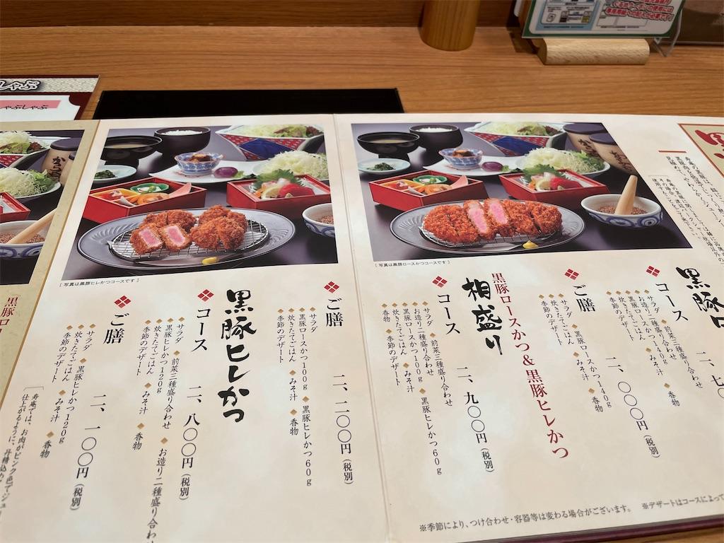 f:id:tabiryokouchang:20201204195318j:image