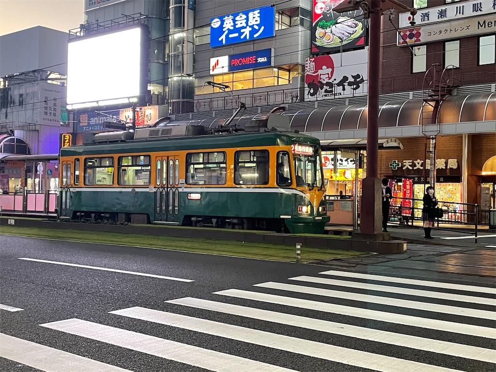 f:id:tabiryokouchang:20201205085108j:image