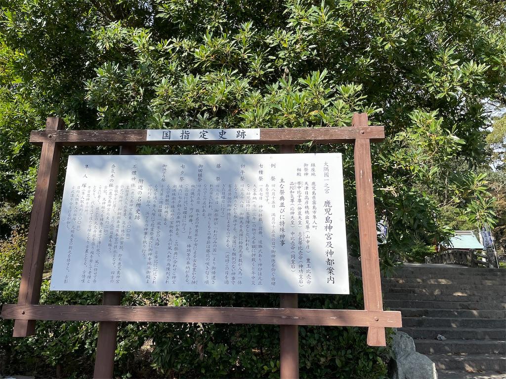 f:id:tabiryokouchang:20201207082100j:image