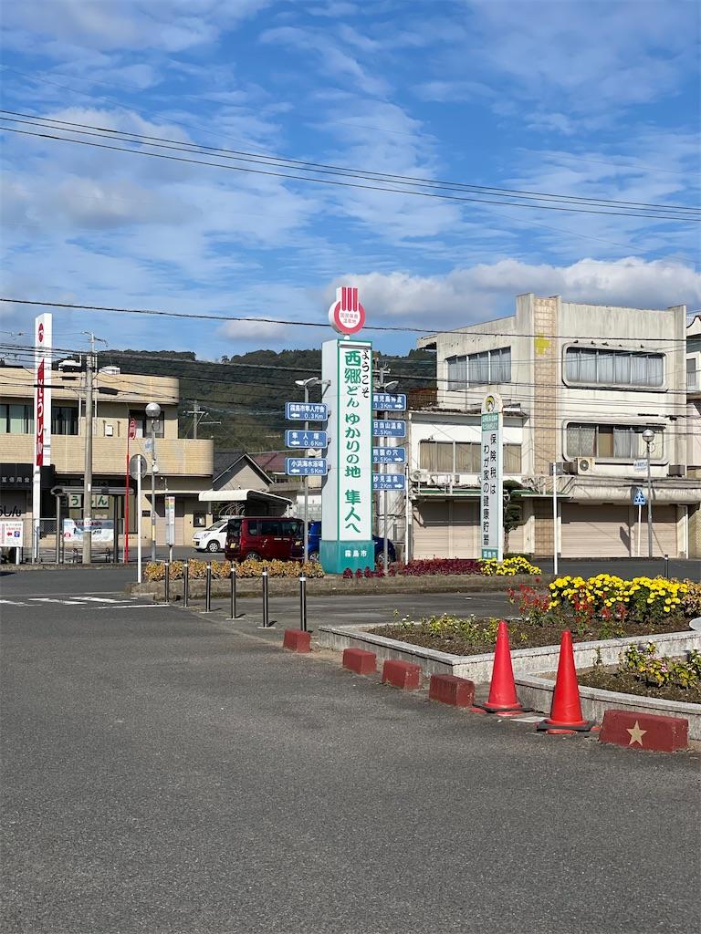 f:id:tabiryokouchang:20201207082125j:image