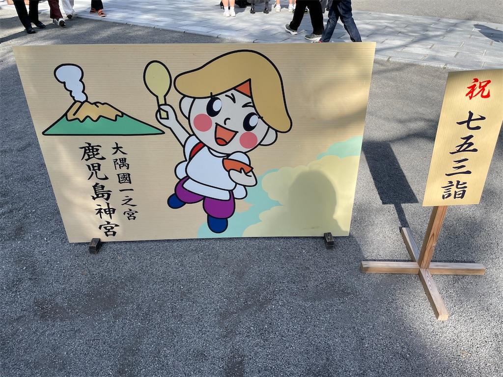 f:id:tabiryokouchang:20201207082128j:image
