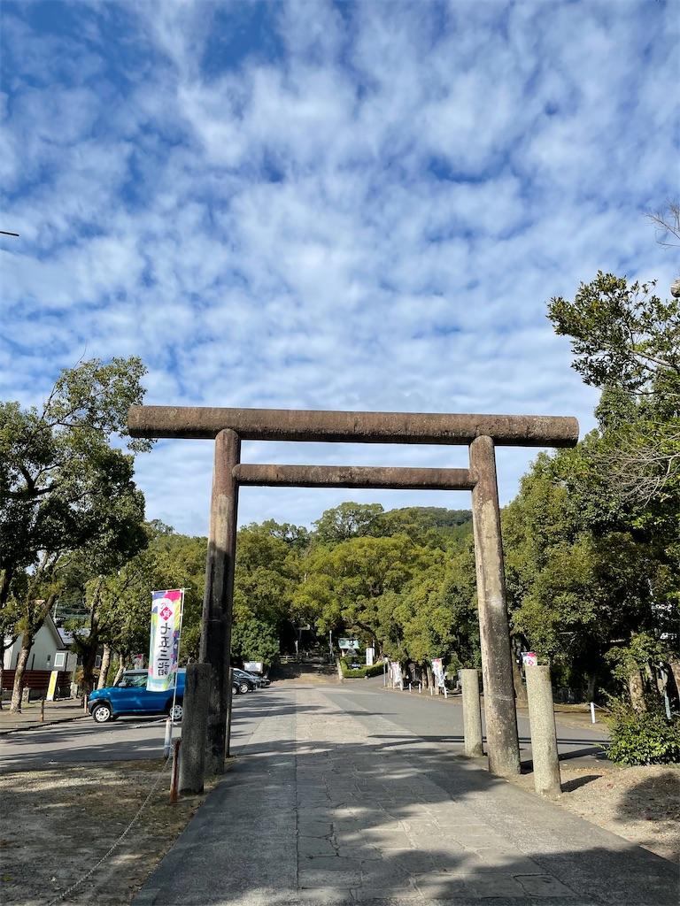 f:id:tabiryokouchang:20201207082152j:image