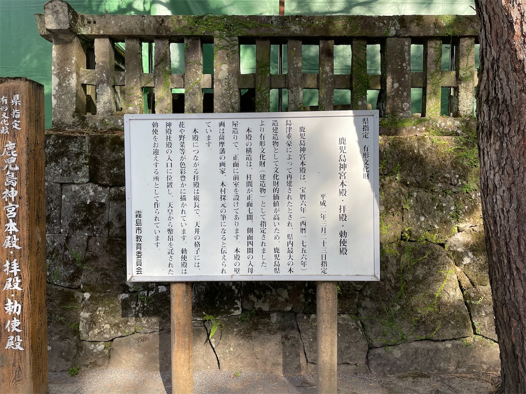 f:id:tabiryokouchang:20201207082201j:image