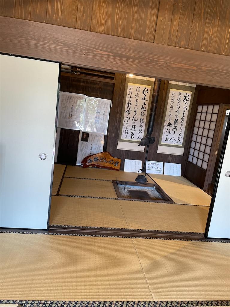 f:id:tabiryokouchang:20201207135307j:image