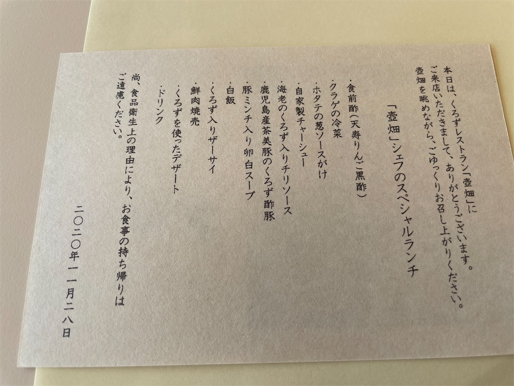 f:id:tabiryokouchang:20201207182812j:image
