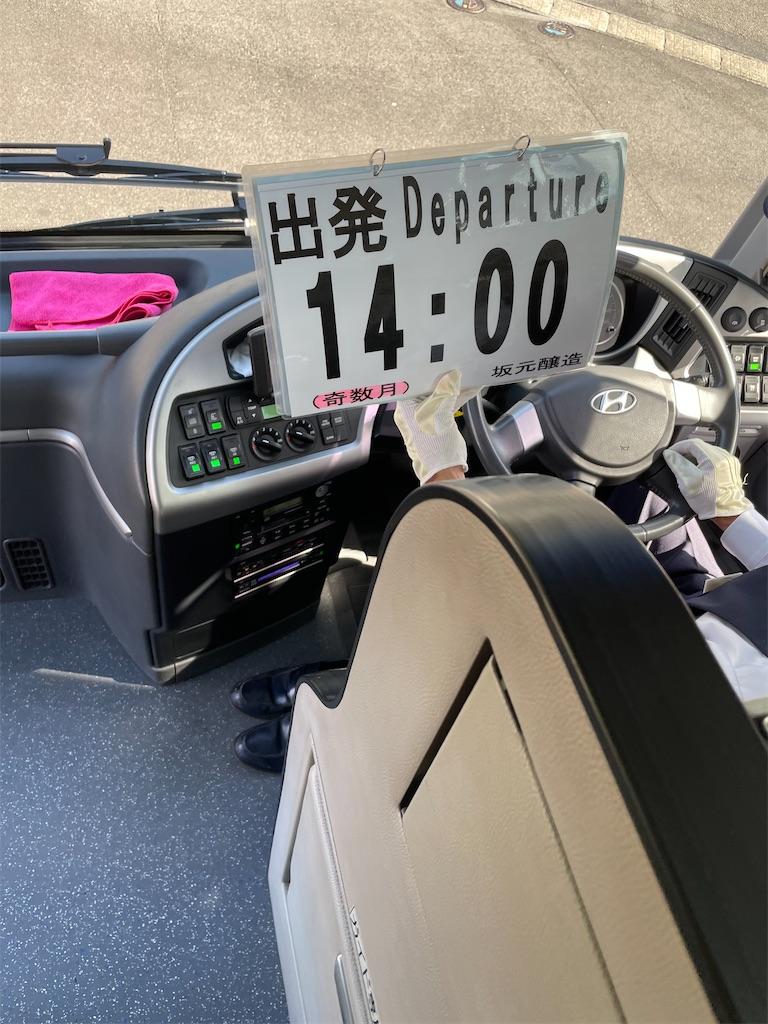 f:id:tabiryokouchang:20201207182823j:image