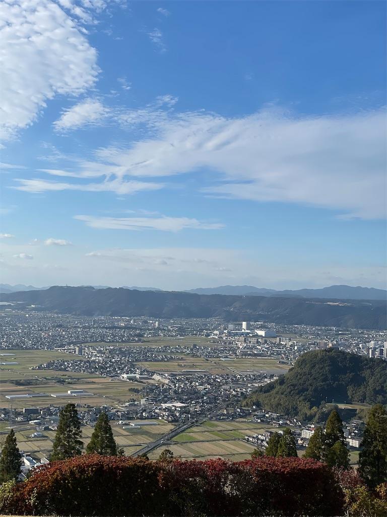 f:id:tabiryokouchang:20201207200537j:image