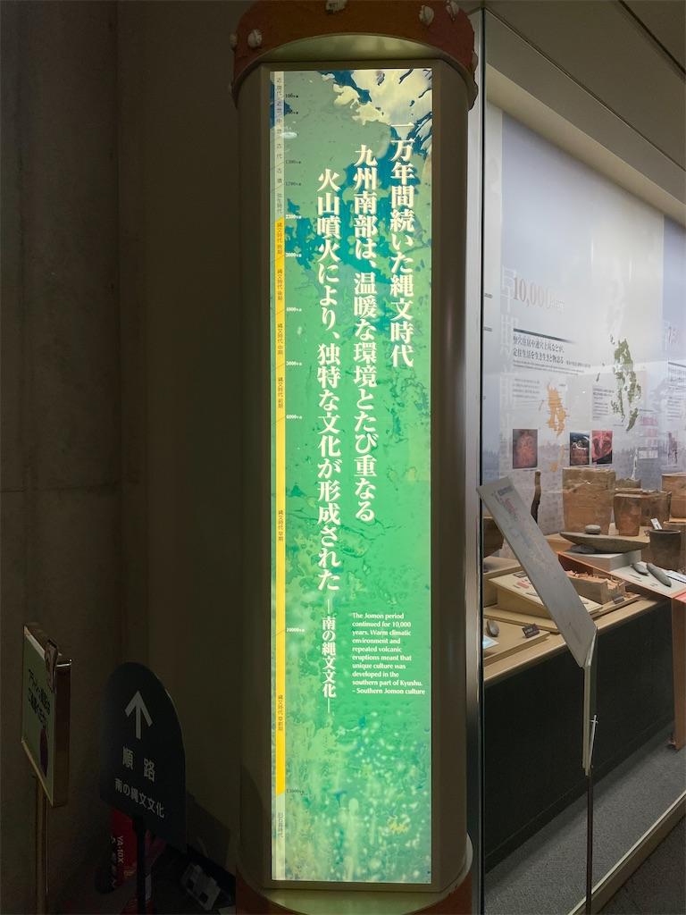 f:id:tabiryokouchang:20201207200716j:image
