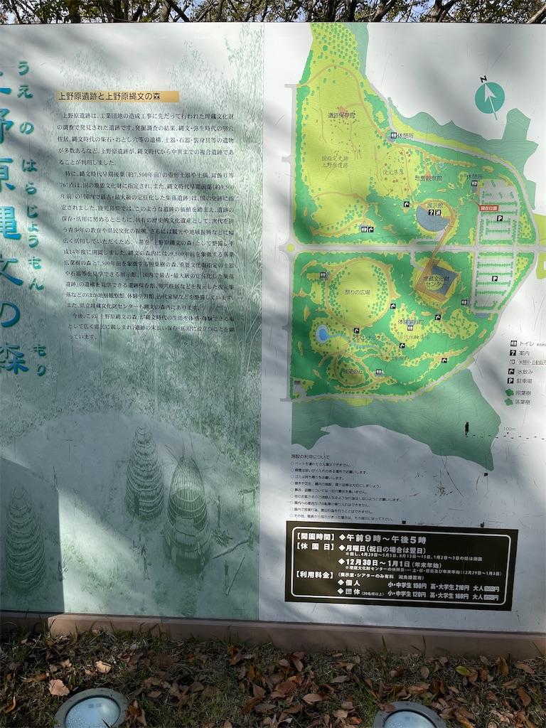 f:id:tabiryokouchang:20201207201147j:image