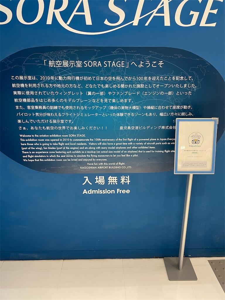 f:id:tabiryokouchang:20201207201203j:image