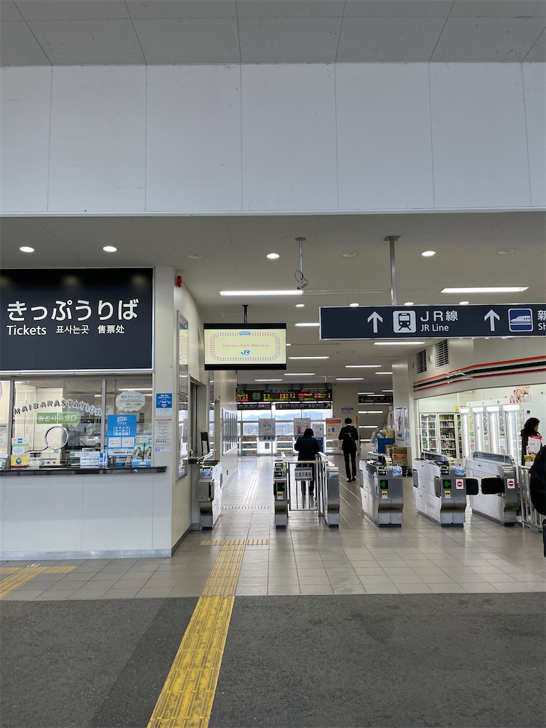 f:id:tabiryokouchang:20201215080632j:image