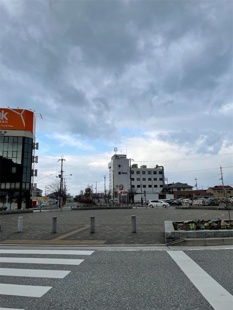 f:id:tabiryokouchang:20201215080653j:image