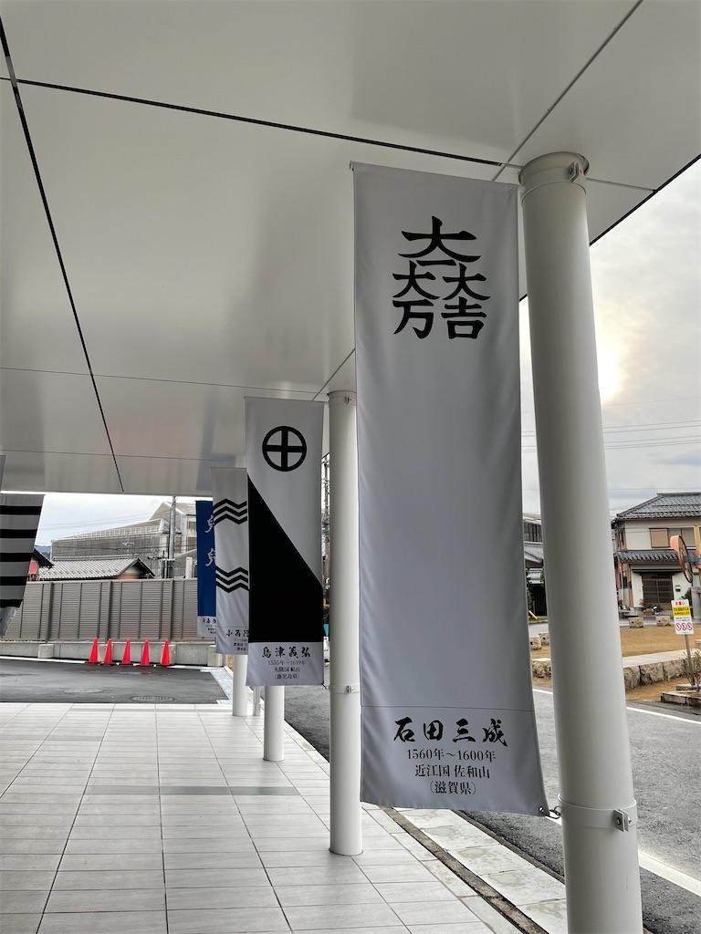 f:id:tabiryokouchang:20201215085310j:image