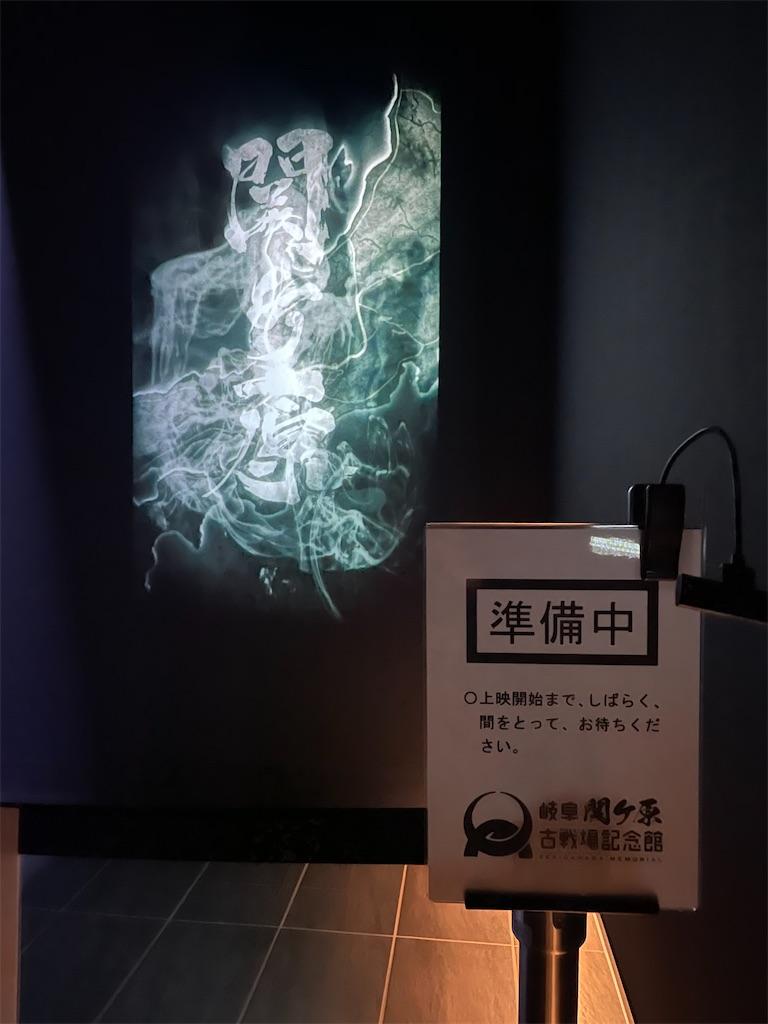 f:id:tabiryokouchang:20201215085400j:image