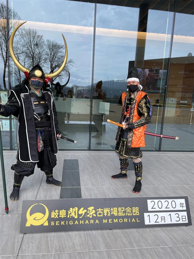 f:id:tabiryokouchang:20201215085407j:image