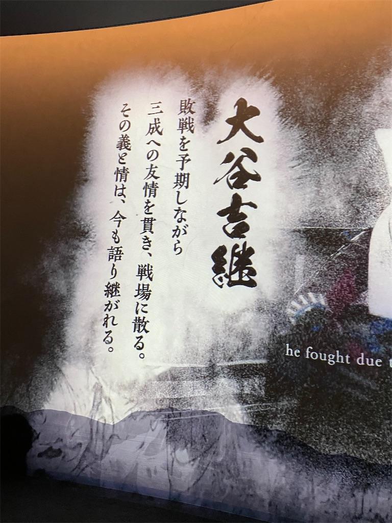 f:id:tabiryokouchang:20201215090514j:image