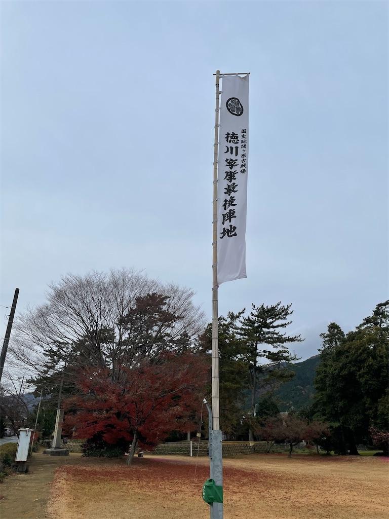 f:id:tabiryokouchang:20201215090536j:image