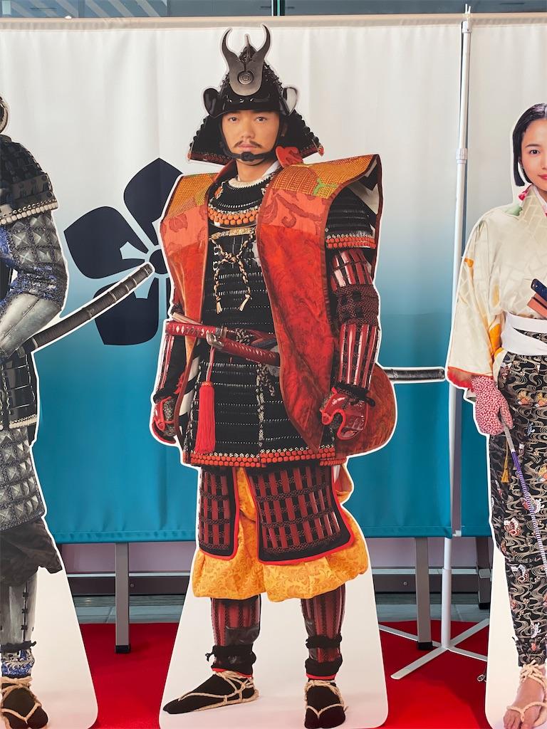 f:id:tabiryokouchang:20201215090734j:image