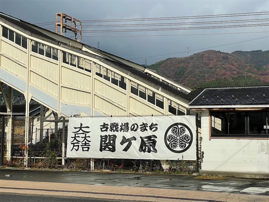 f:id:tabiryokouchang:20201215090806j:image