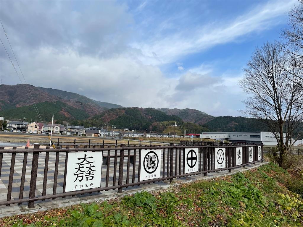 f:id:tabiryokouchang:20201215090820j:image