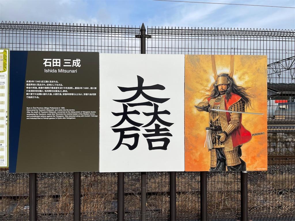 f:id:tabiryokouchang:20201215090827j:image