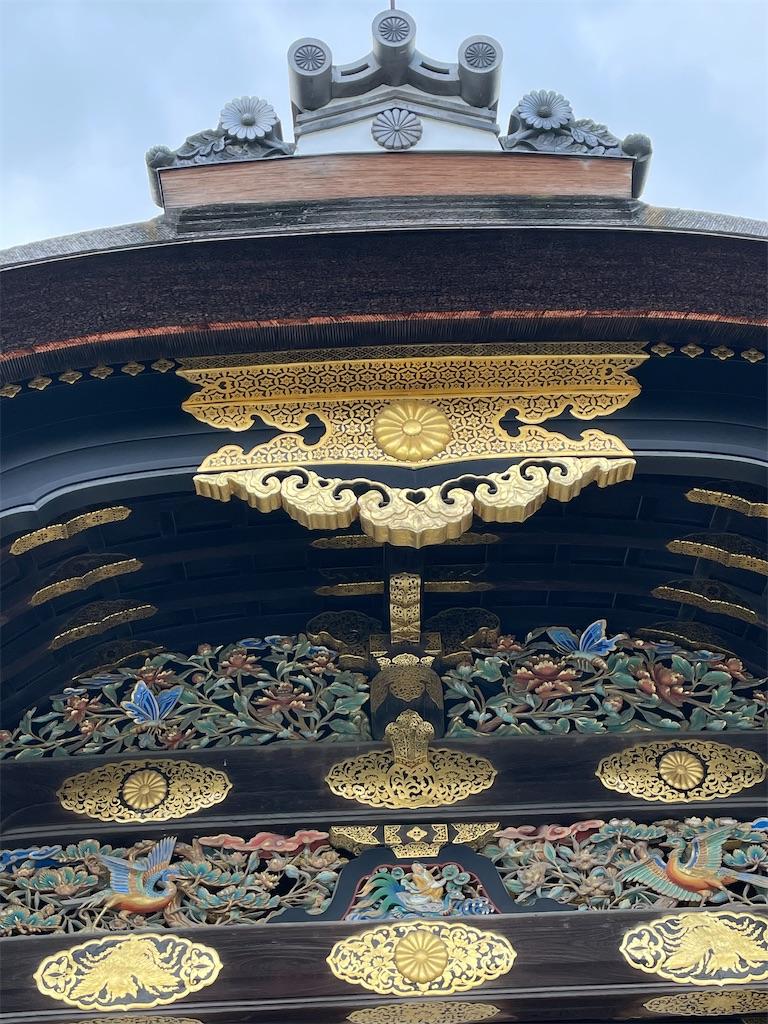 f:id:tabiryokouchang:20201216112230j:image