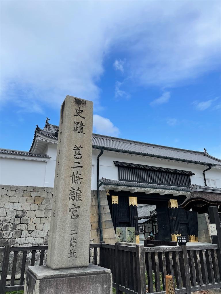 f:id:tabiryokouchang:20201216112233j:image