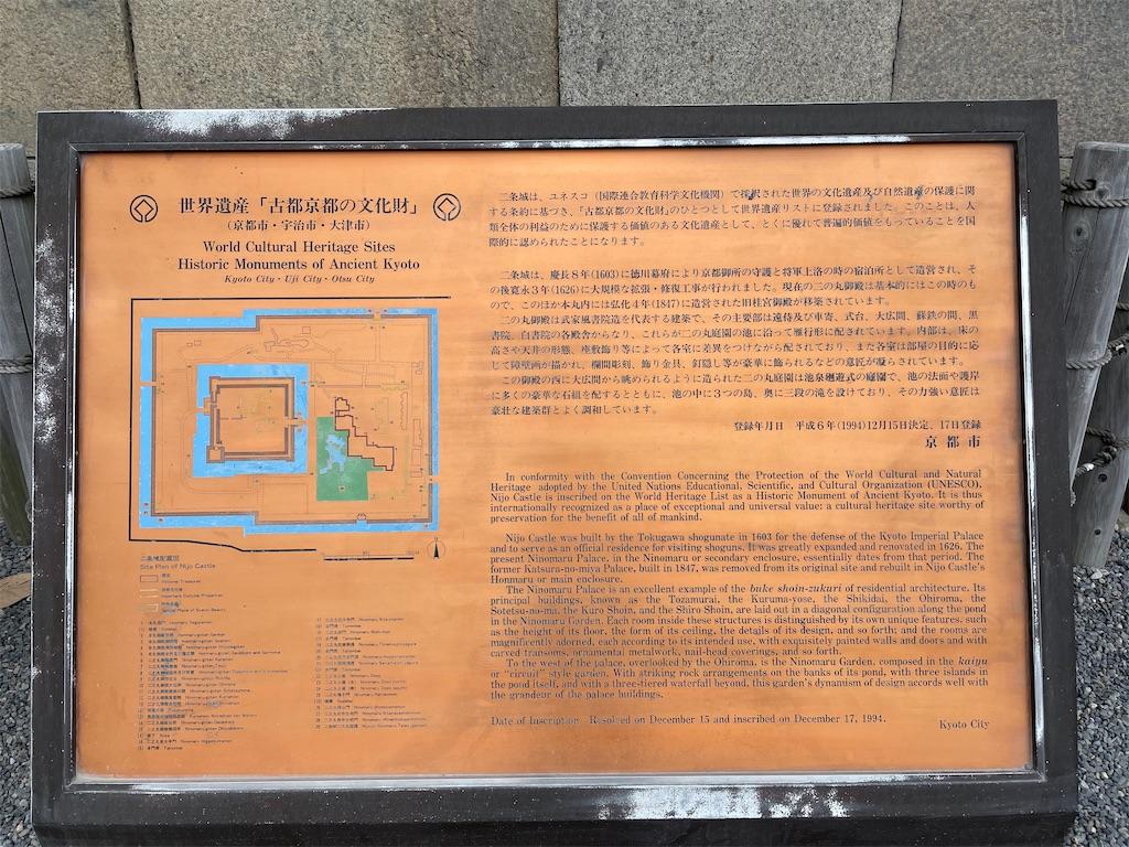 f:id:tabiryokouchang:20201216112328j:image