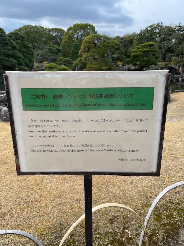 f:id:tabiryokouchang:20201216112359j:image