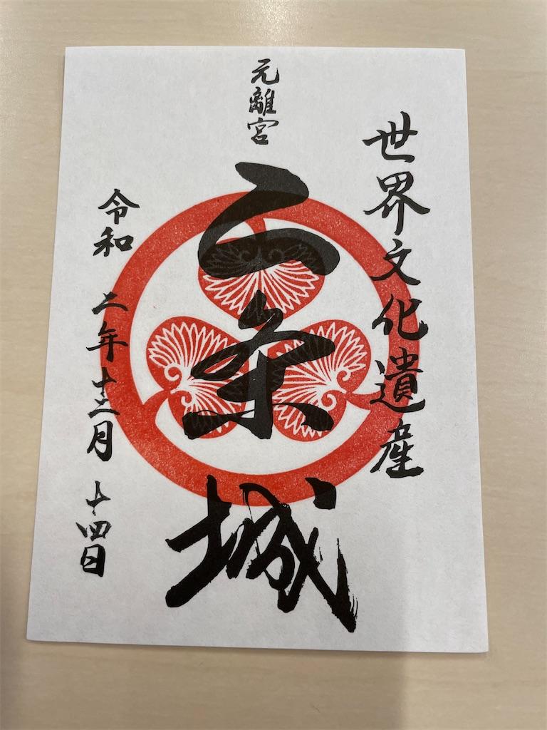 f:id:tabiryokouchang:20201216112405j:image