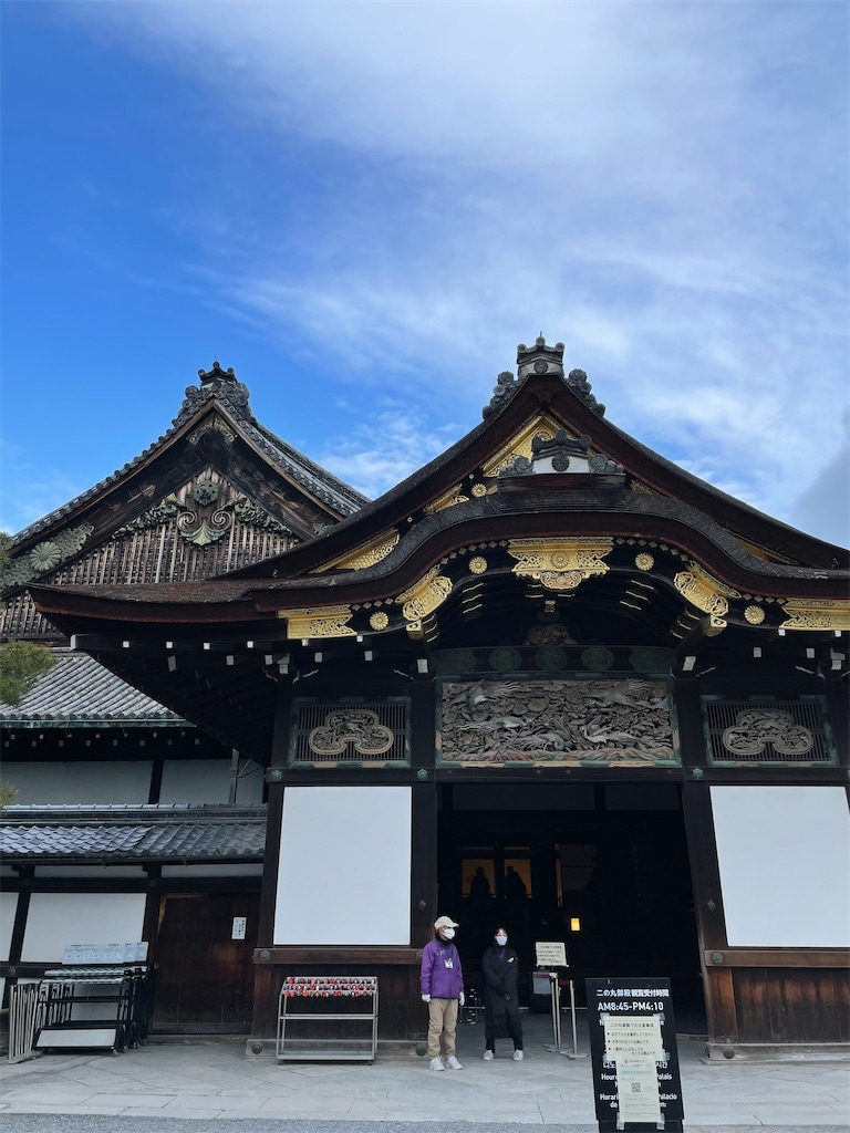 f:id:tabiryokouchang:20201216112416j:image