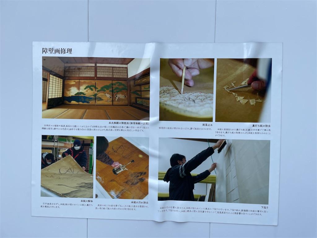 f:id:tabiryokouchang:20201216112419j:image