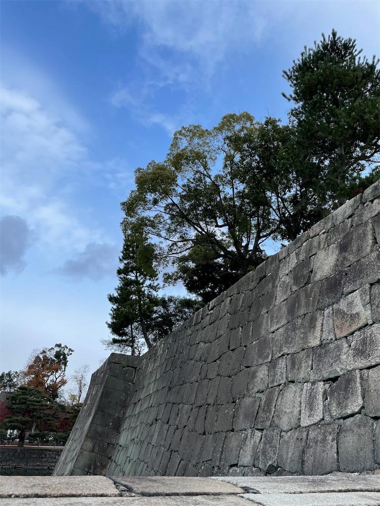 f:id:tabiryokouchang:20201216112430j:image