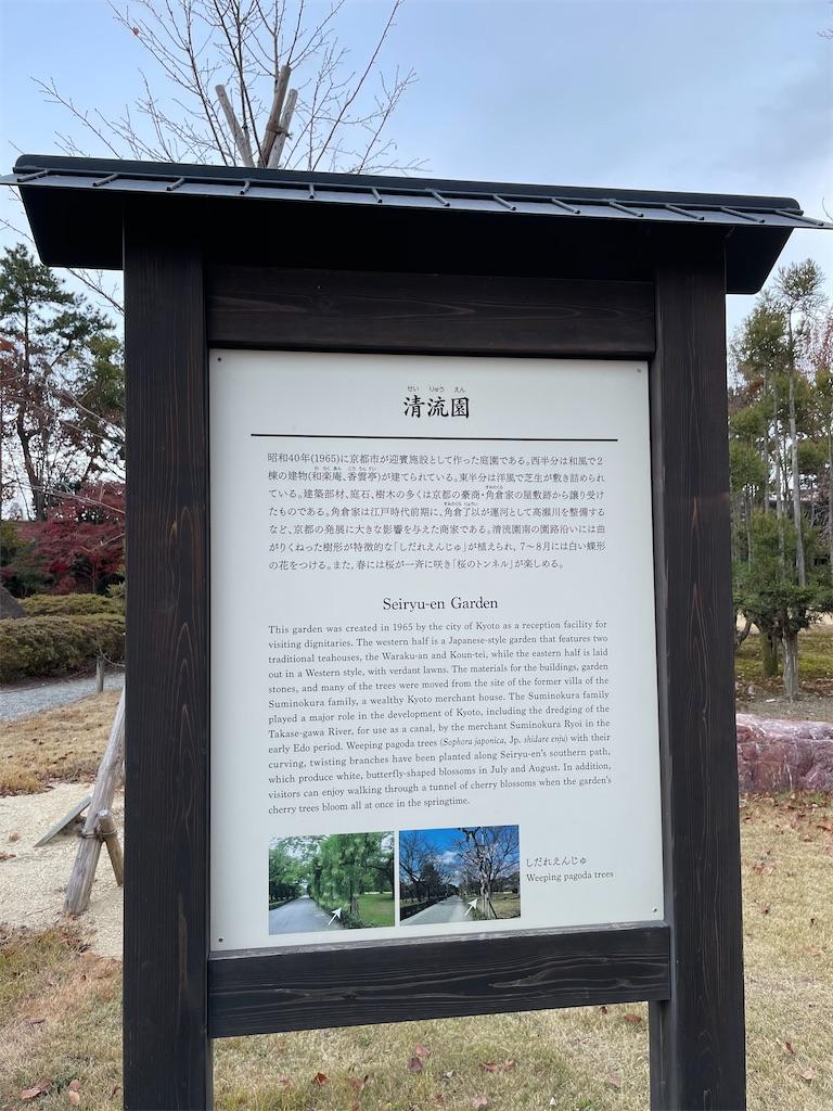f:id:tabiryokouchang:20201216112604j:image