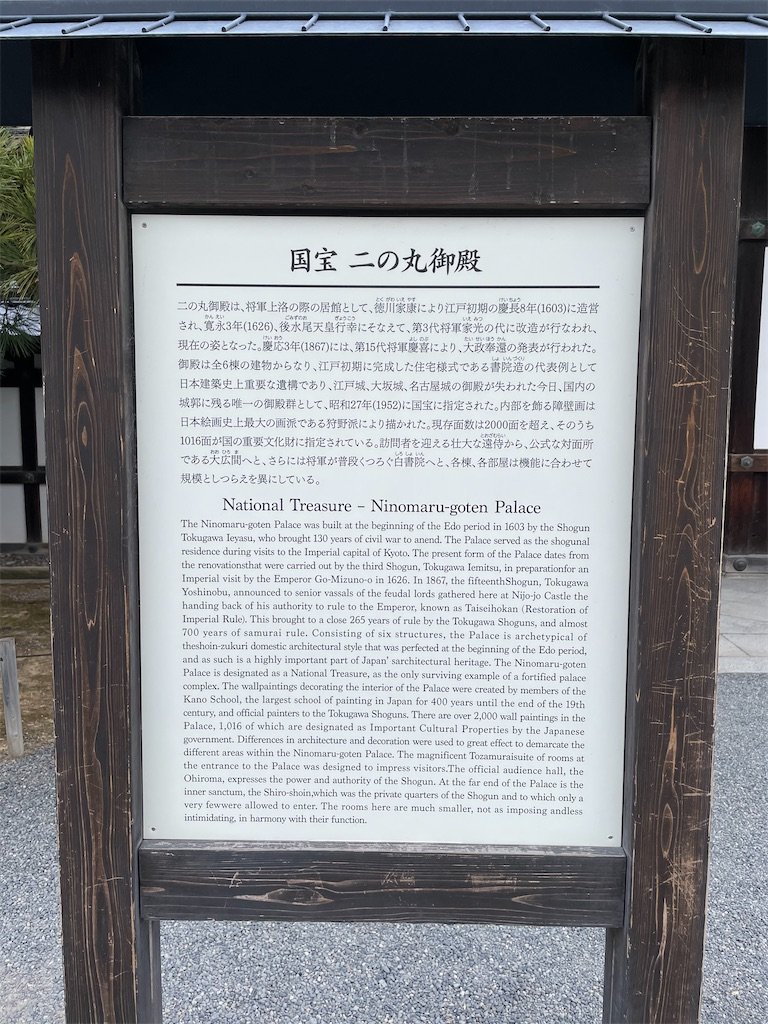 f:id:tabiryokouchang:20201216112622j:image