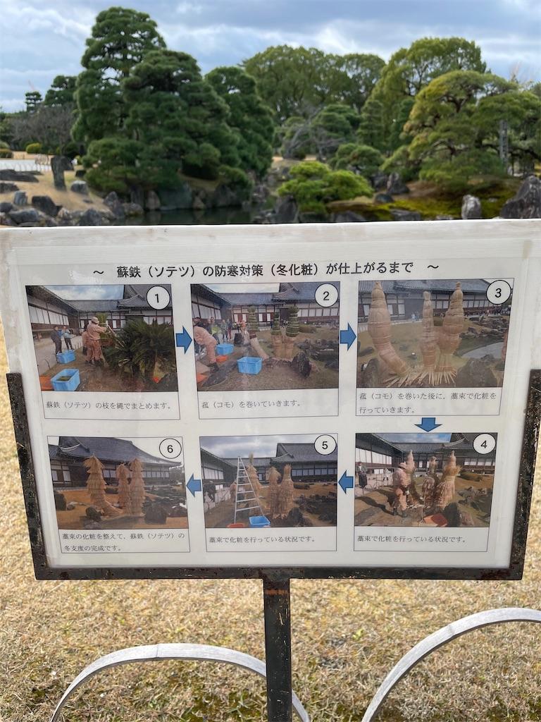 f:id:tabiryokouchang:20201216112755j:image