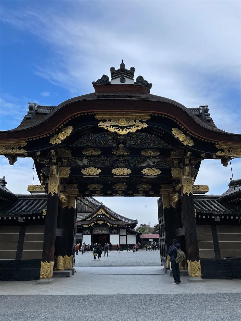 f:id:tabiryokouchang:20201216112852j:image